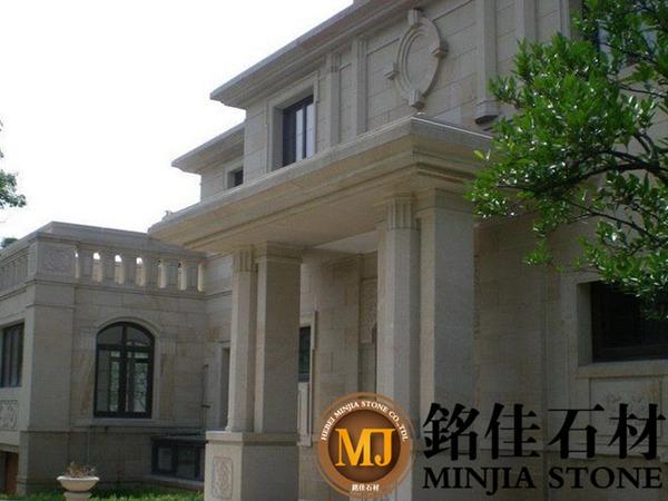 上海紫都晶園